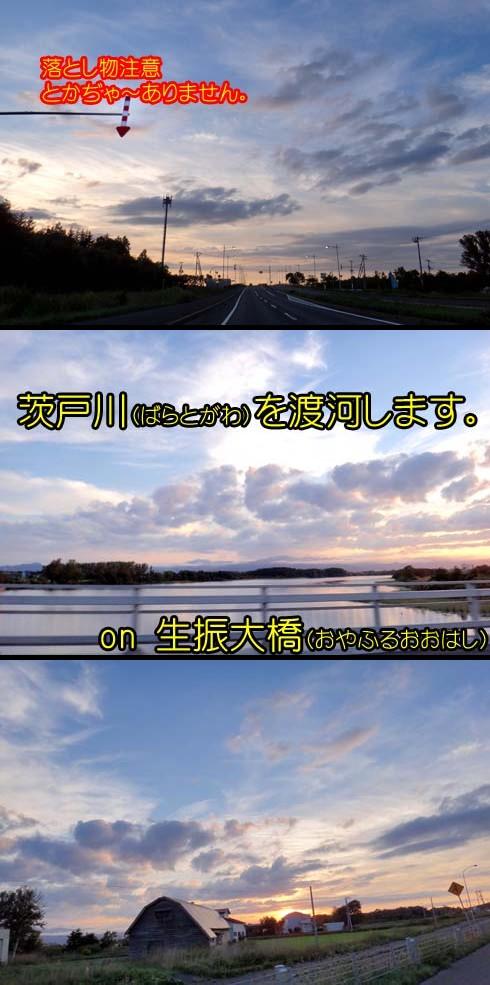何たって北海道ですからー。