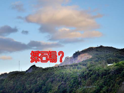 採石場も見えます。