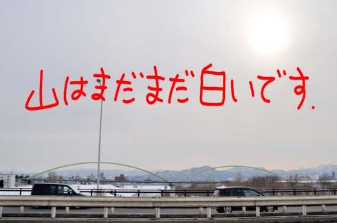 北十三条大橋