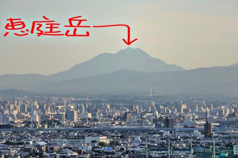恵庭岳が見えます。