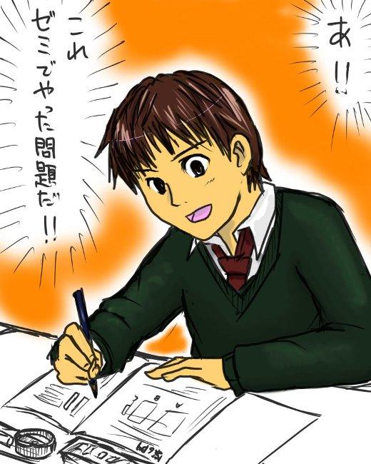 進研ゼミ!チャチャチャ!:らくがにっき:So-netブログ