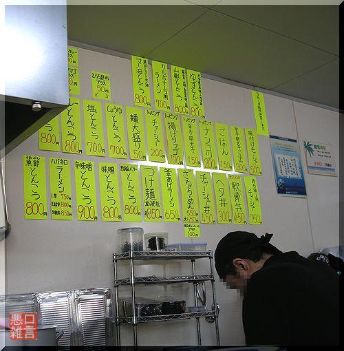春の新作2009 (1).jpg