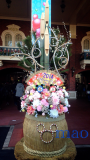 image-20140103161825.png
