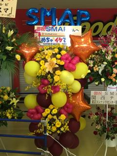 image-20150112112418.png