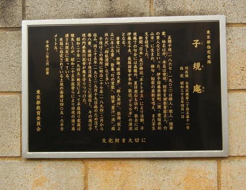 DSCN1500-1000.jpg