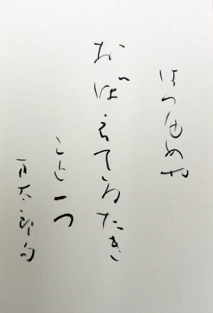 DSCN7149-300.jpg