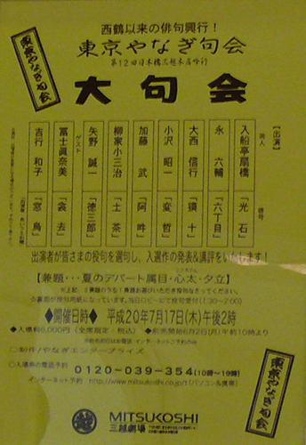 P1240019-700.jpg