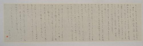 fukuti-atogaki-1000.jpg