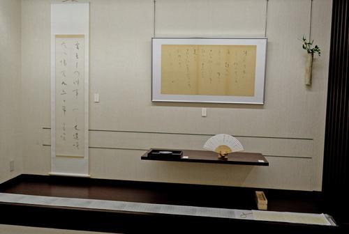 fukuti-ko-na-1000.jpg