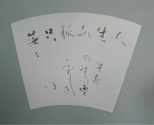 jinnseiyamanami-1.jpg