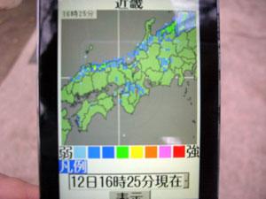 091212awn3.jpg
