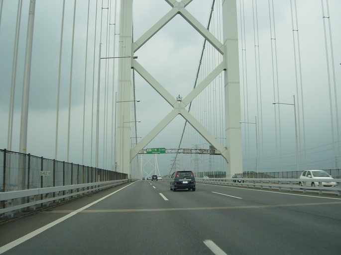 Kanmon-bridge.jpg