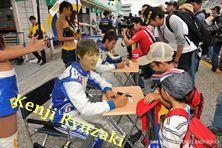 Ryuサイン.jpg