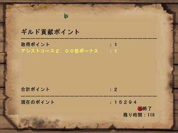 mhf_1ラスタ.jpg