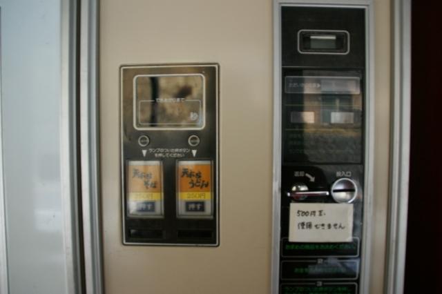 DSC03030.jpg