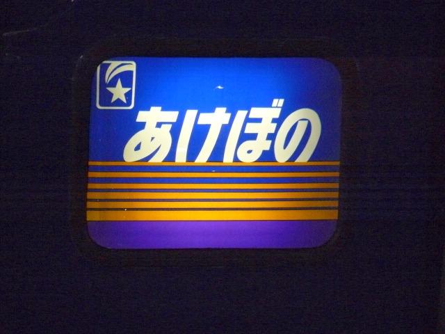 s-ブログP1070804.jpg