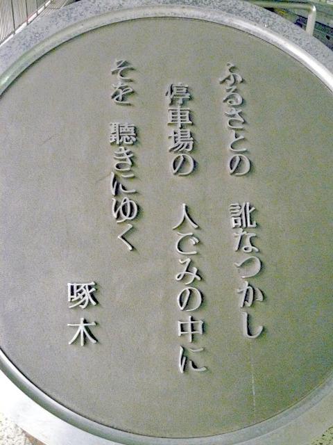 s-ブログP1070808.jpg