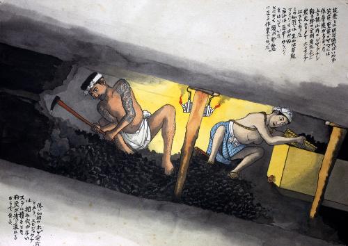 坐り掘り.jpg