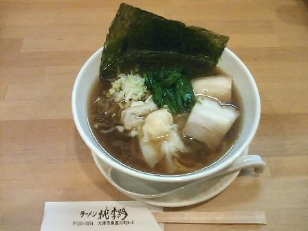 ラーメン桃李路 醤油.JPG