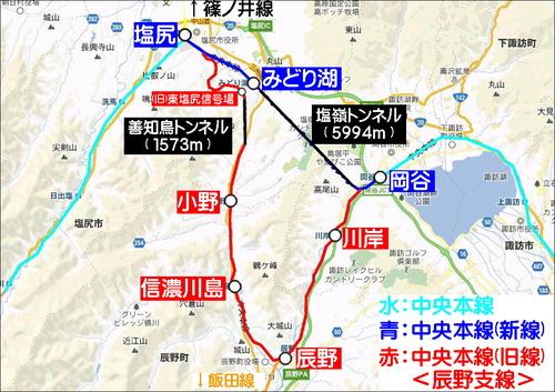 中央東線 新・旧線(塩尻-岡谷).JPG