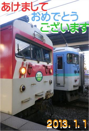 IMGP0254.JPG