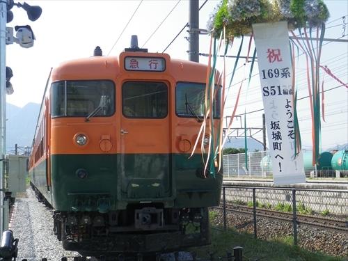 IMGP1450_R.JPG