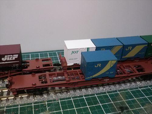 IMGP7415_R.JPG