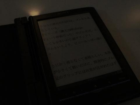 DSC07922.jpg
