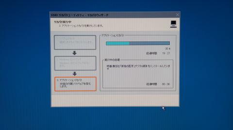 DSC08860.JPG