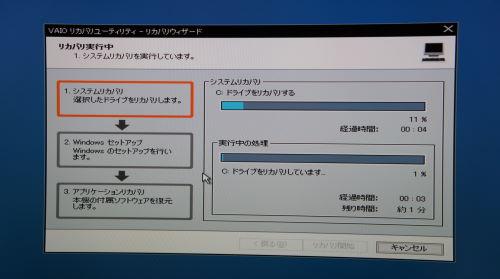 DSC09484.JPG
