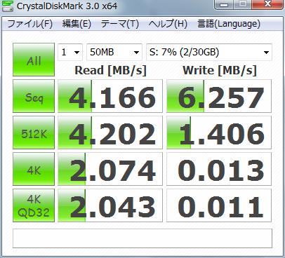 本体内蔵USB2.0.PNG