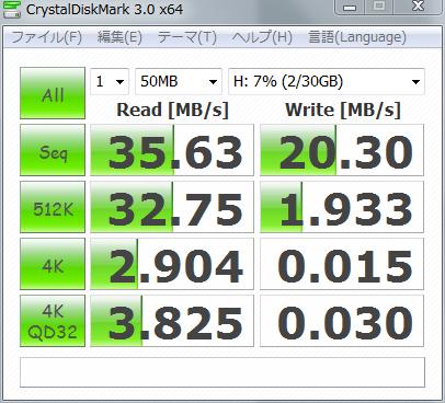 USB3.0_MRW-F3.PNG