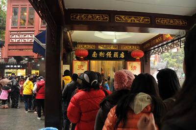 shanghai_121512-10.jpg