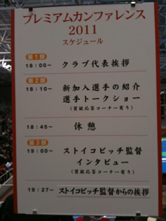 iphone/image-20110219230817.png