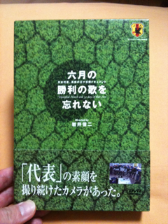 iphone/image-20110804233933.png