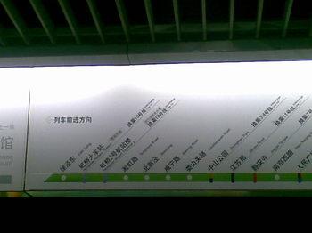 20100316(002).jpg