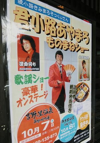 ブログ用(佐賀2).JPEG