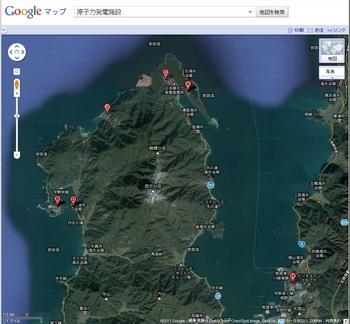 敦賀 - タグ検索:So-netブログ