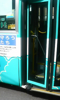 200803281248001.jpg