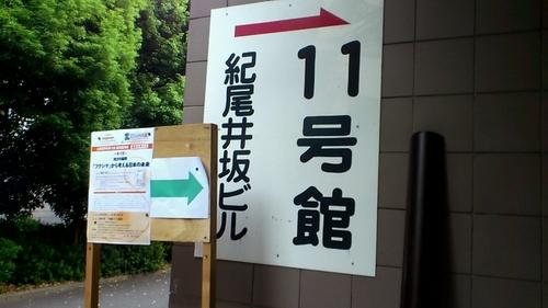 2012_09_08_15_55_08.jpg