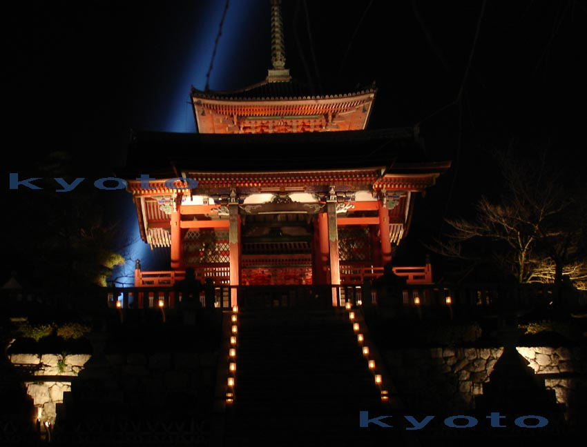 kyo-3.jpg