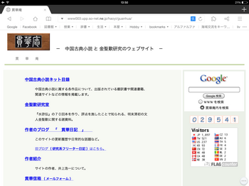 20140905012146818.PNG