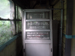 0874.jpg