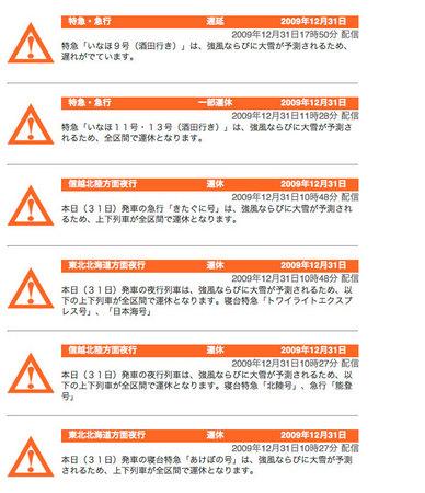 スクリーンショット(2010-01-07-17.35.26).jpg