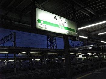 IMG_1272.jpg