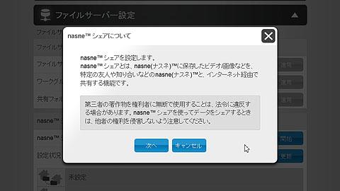 DSC00014.jpg