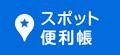 logo_yoko_B2.jpg