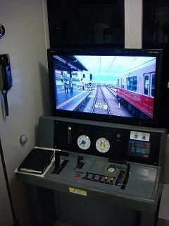 DSC00001 (16).jpg