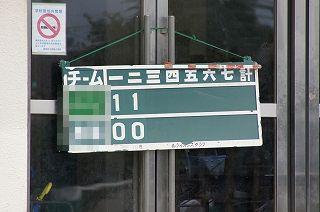 DSC00001 (18).jpg