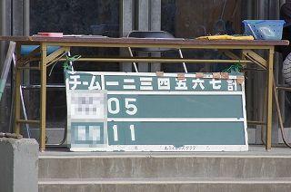 DSC00001 (19).jpg